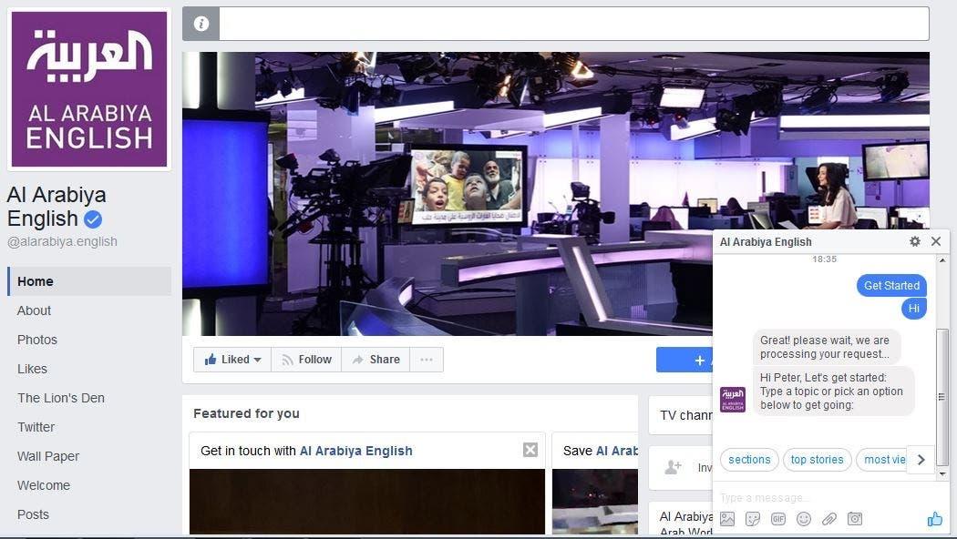 Al Arabiya English Launch New Messenger Service How It Works Al - Al arabiya english