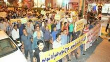 كيف تسعى إيران لتغيير تركيبة سكان ساحل الخليج العربي؟
