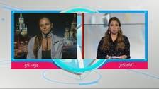 Russian model who dangled from Dubai 37-floor tower speaks to Al Arabiya