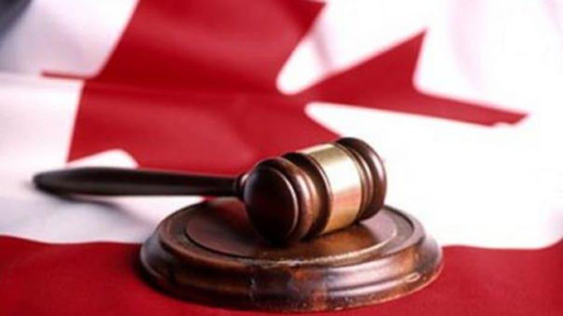 محكمة كندية