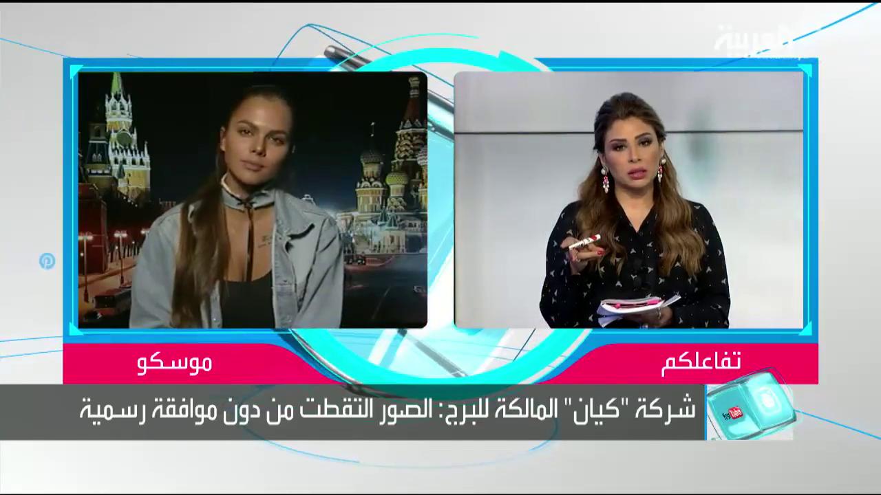 Russian model Viktoria Odintcova told Al Arabiya she now realizes the danger she put herself in. (Al Arabiya)
