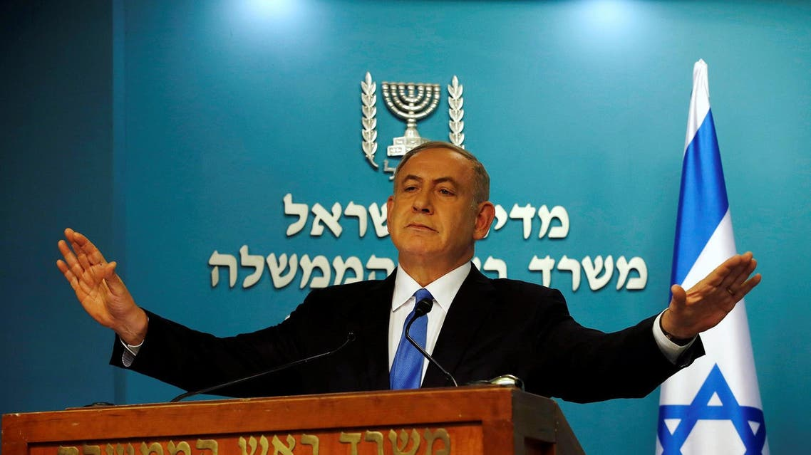 Netanyahu took part in a secret summit that Kerry organized in the southern Jordanian port city of Aqaba last February. (File photo: Reuters)