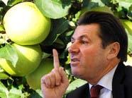 تفاح جبال الألب يثير أزمة بين الجزائر وفرنسا!