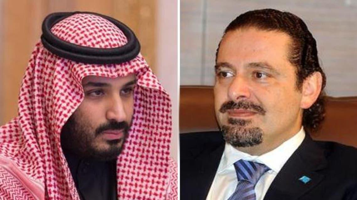سعد الحريري و محمد بن سلمان