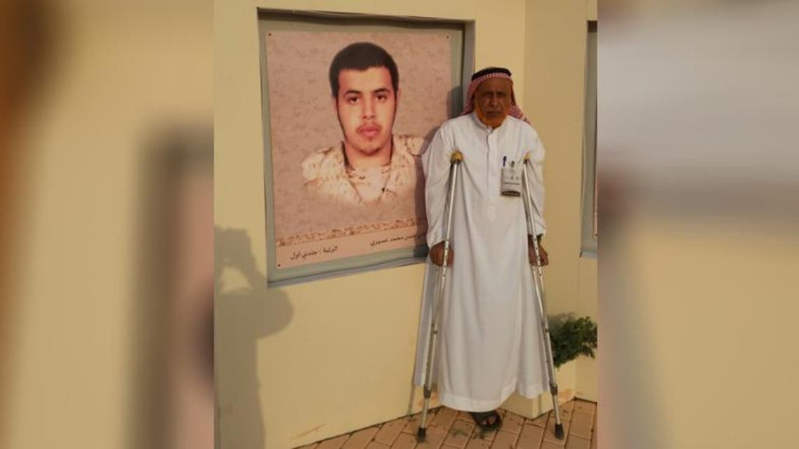 Story of resilient Saudi father