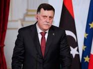 دول الجوار الليبي تطالب بحكومة توافقية