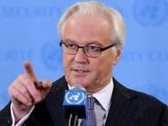 وفاة سفير روسيا لدى الأمم المتحدة في نيويورك