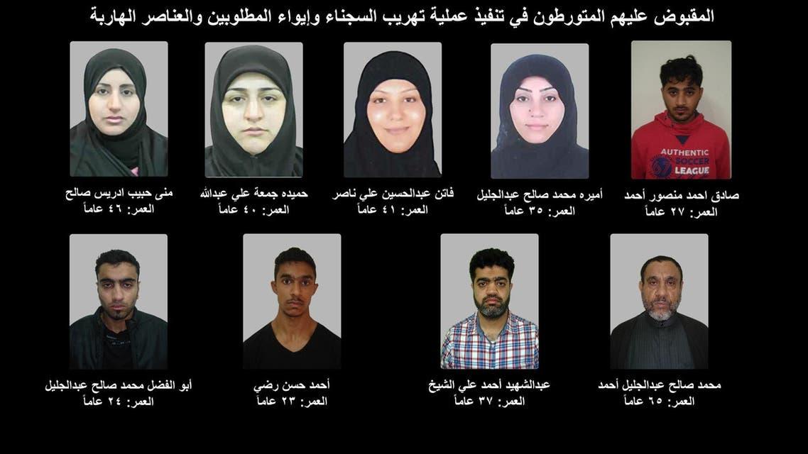 Bahrain arrests 20 terror suspects, including four women