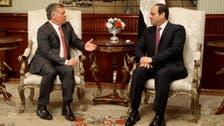 مصر والأردن: إقامة الدولة الفلسطينية من الثوابت القومية