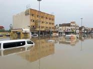 3 طرق ليصلك التعويض من أضرار الأمطار