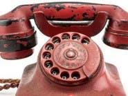 لماذا بيع هذا الهاتف بمبلغ 243 ألف دولار في المزاد؟
