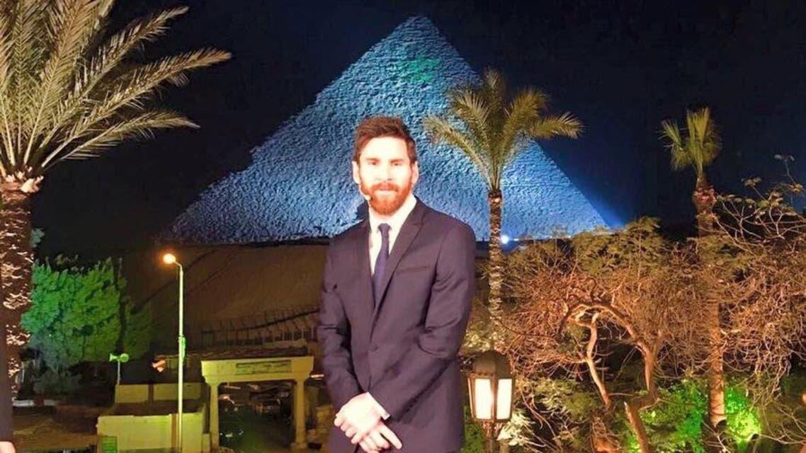 ميسي في مصر