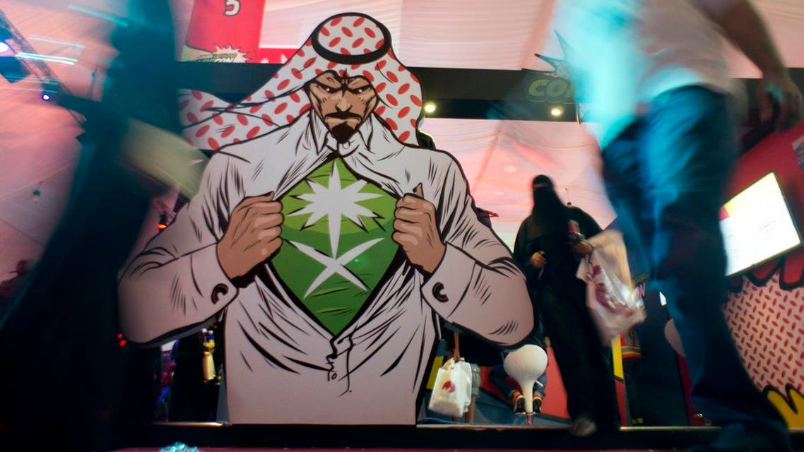 Visitors enter Saudi Comic Con (SCC) which is the first event of its kind to be held in Jeddah, Saudi Arabia. (AP)