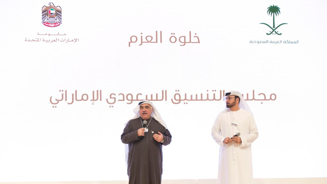 وزير الاقتصاد والتخطيط السعودي ووزير شؤون مجلس الوزراء والمستقبل الإماراتي