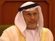 الإمارات: على قطر تغيير سلوكها الضار بدول الخليج