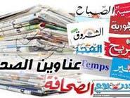 صحافيو تونس غاضبون ويهددون بالإضراب