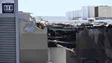 أستراليا.. 5 قتلى في اصطدام طائرة بمركز تسوق