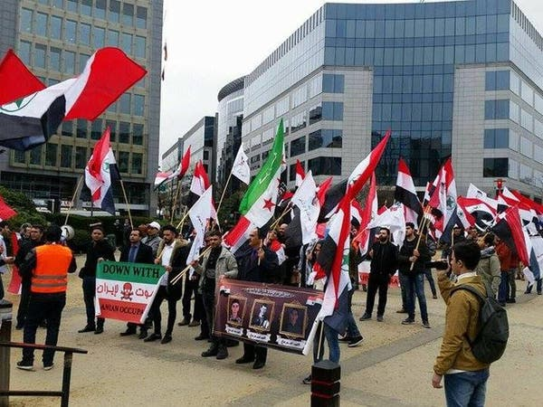 تظاهرات للتضامن مع الأحواز أمام مقر الاتحاد الأوروبي