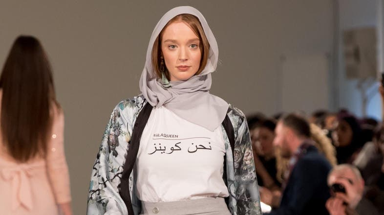 305ec1de3 Designers participating at UK's first modest fashion week said they are  eager to cater to the Middle East market, but competition from big brands  and lack ...