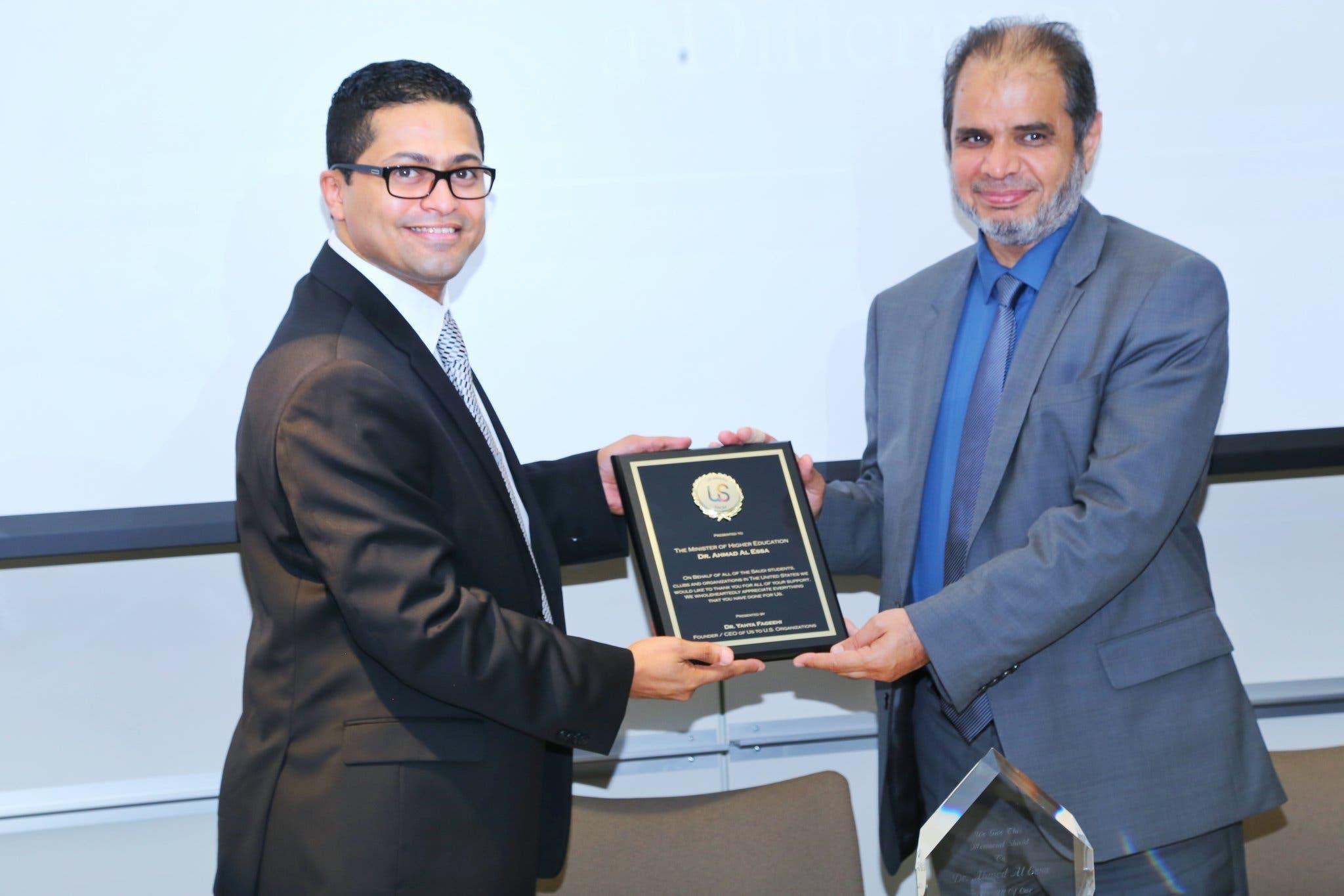 تكريم  وزير التعليم أحمد العيسى لمنظمة المبادرات الاجتماعية