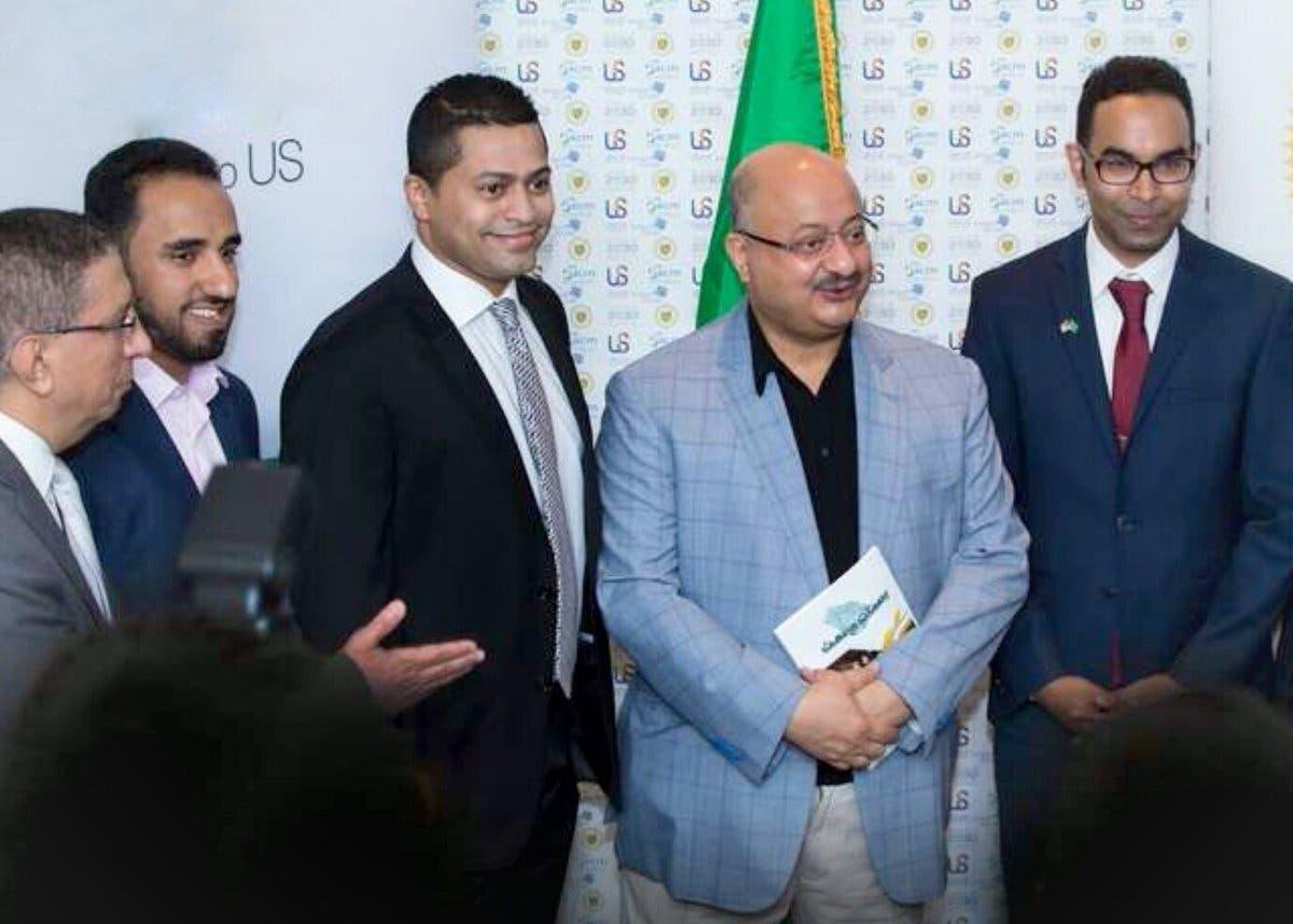 السفير السعودي بأميركا الأمير عبد الله بن فيصل آل سعود بمعية أفراد من منظمة المبادرات الاجتماعية