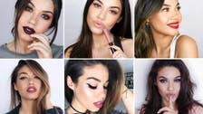 Meet Eman, the Egyptian beauty guru making waves in the US