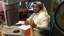 Meet the announcer behind the Muslim prayer for travel on Saudi Airlines