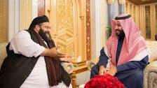 King Salman has clear ideas on overcoming crisis in Islam, says Pakistan cleric