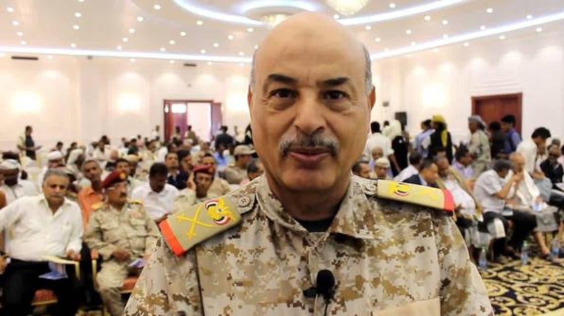 yemen general