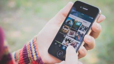الآن يمكن مشاركة حتى 10 صور وفيديوهات معا على إنستغرام