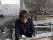 للأذكياء فقط.. سباق هو الأول من نوعه في سوريا!