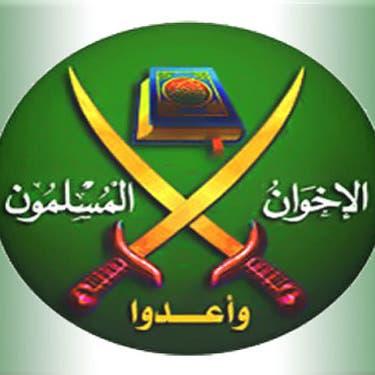إفتاء مصر: تاريخ الإسلام لم يعرف جماعة أضل من الإخوان