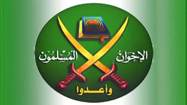 """""""كأس المرشد"""" وغيرها.. كيف حاول الإخوان اختراق أندية مصر الرياضية؟"""