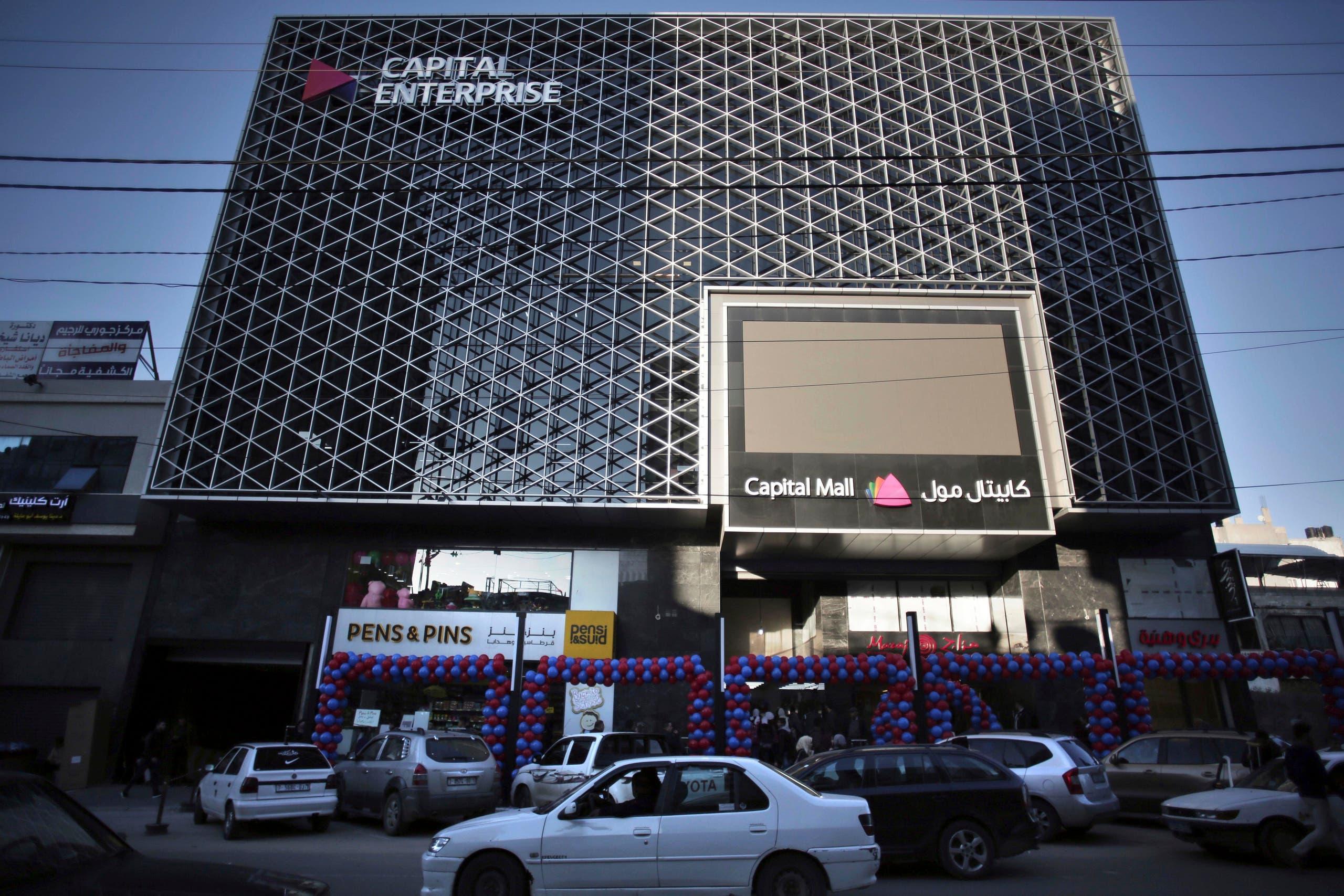 Risultati immagini per Capital   gaza commercial