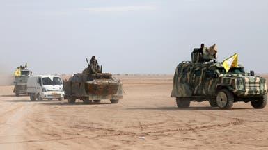 مسعى أميركي لمنع الصدام بين تركيا ووحدات كردية في سوريا
