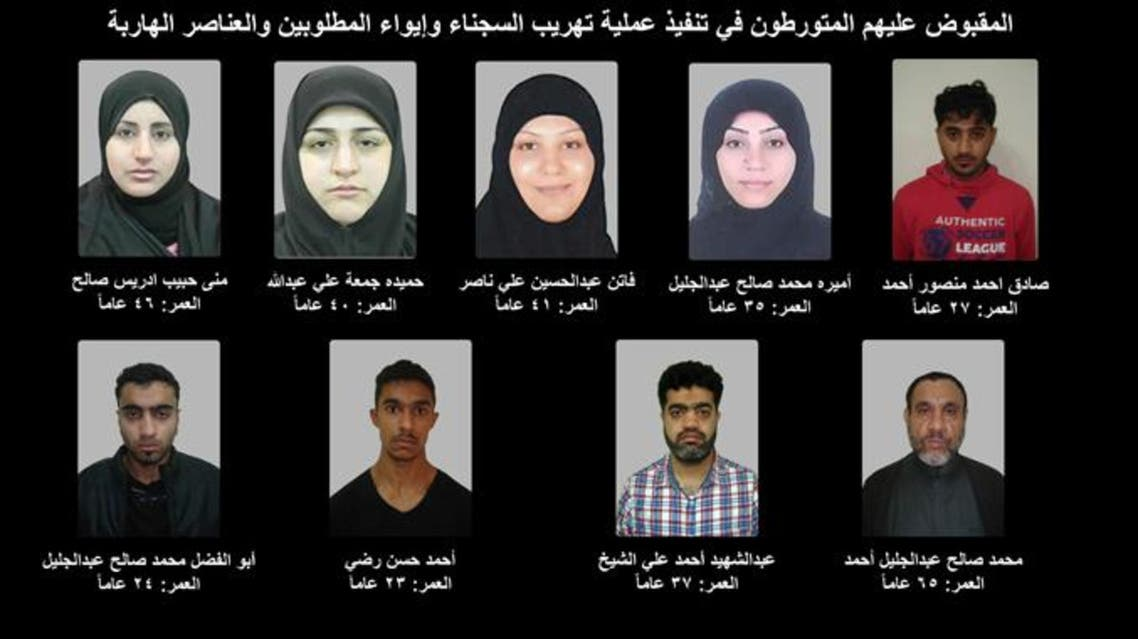 البحرين.. القبض على 20 إرهابياً بينهم 4 نساء