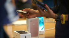 Apple's new iPhone could face supply shortfalls after launch
