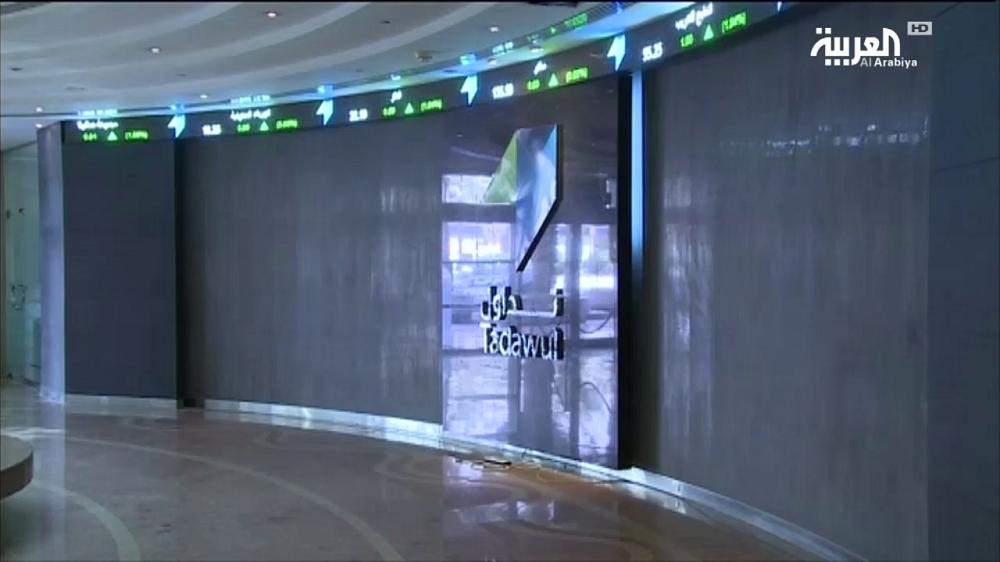 The Saudi stock exchange known formally as Tadawul was set up in 1989 (Al Arabiya)