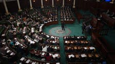 Tunisia parliament adopts anti-corruption law