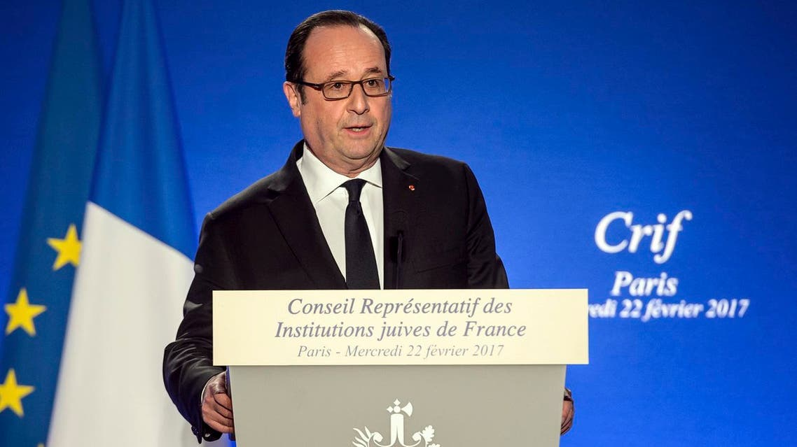 Francois Hollande delivers his speech during the annual dinner of the Representative Council of France's Jewish Associations (CRIF) in Paris, Wednesday, Feb. 22, 2017. (AP)