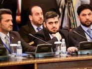 بدء مشاورات أستانا بغياب المعارضة السورية