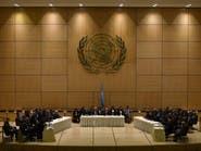 قوميات إيران تبحث حق تقرير المصير بالأمم المتحدة