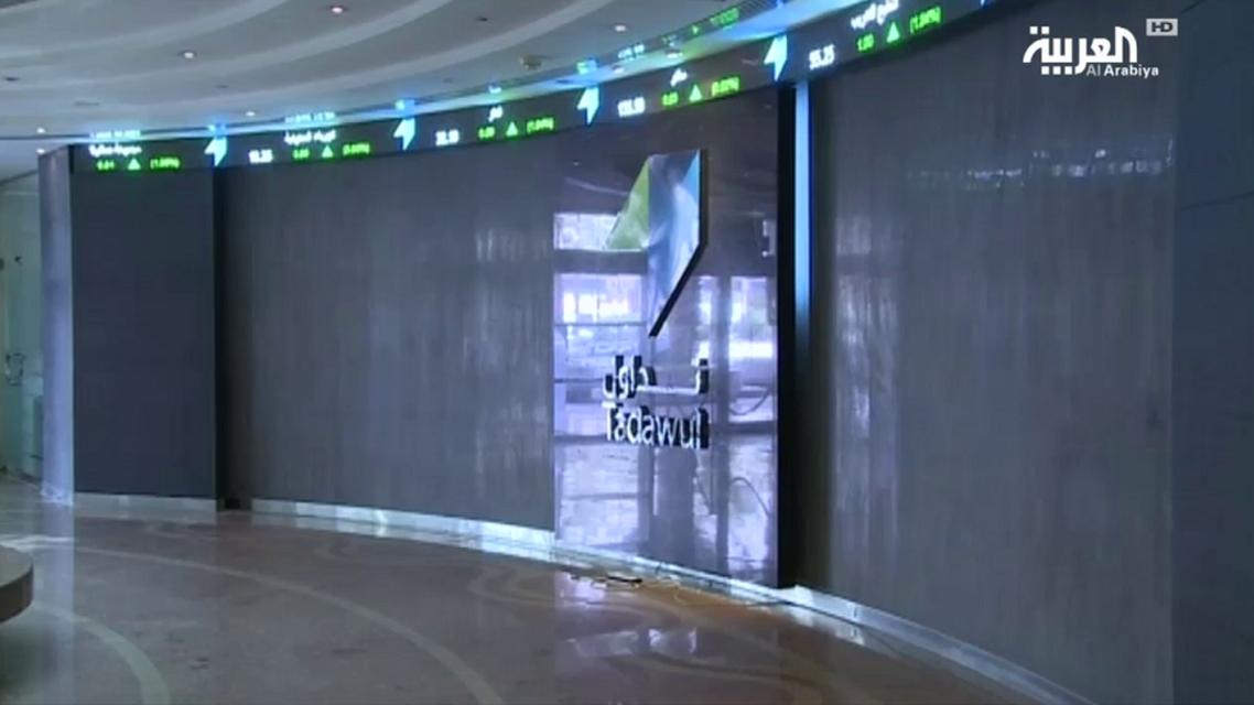 Saudi Capital Market Authority. (Al Arabiya)