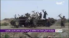 یمن میں حوثیوں کے ہاتھوں صعدہ کی تباہی اور قبرستانوں میں اضافہ