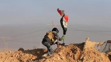 دواعش يسلمون أنفسهم للقوات العراقية غرب الموصل