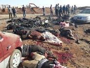 """مشاهد قاسية لتفجير انتحاري """"داعشي"""" قرب الباب السورية"""