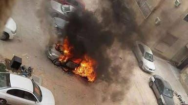 ليبيا.. اجتماع عالي المستوى لوقف القتال في طرابلس