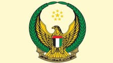 UAE Armed Forces announces martyrdom of soldier in Yemen