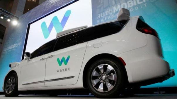 Alphabet's self-driving unit Waymo raises $2.5 bln in funding round