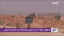 داعش يقتل 15 من حرس الحدود العراقي قرب الأردن